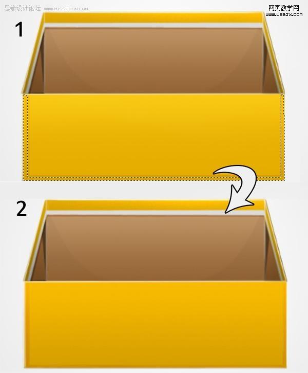 长方形盒子矢量图
