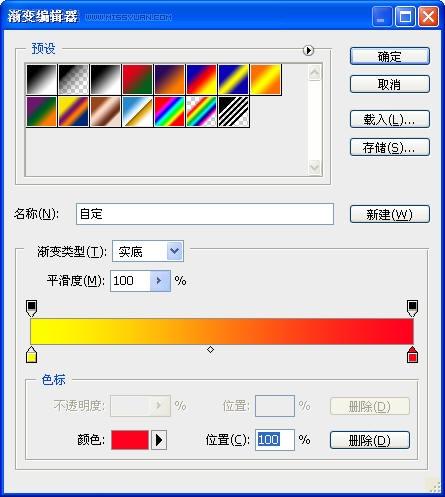 Photoshop制作炫酷的光线文字效果,PS教程,思缘教程网