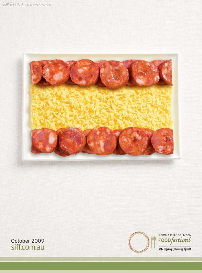 悉尼國際美食節廣告欣賞