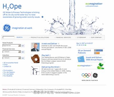 網頁設計實作課程教學:何謂簡潔,大氣,國際化