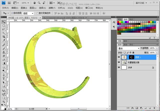此时效果应该如下图:  步骤6:  添加最后一个纹理图案,步骤同上.