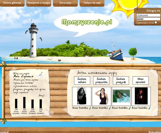 36個水主題網頁設計欣賞