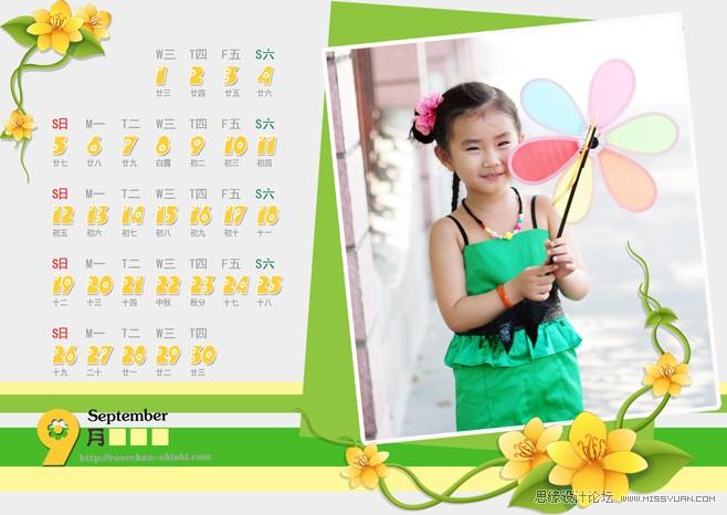 photoshop用模板来宝宝照片来制作日历(2)