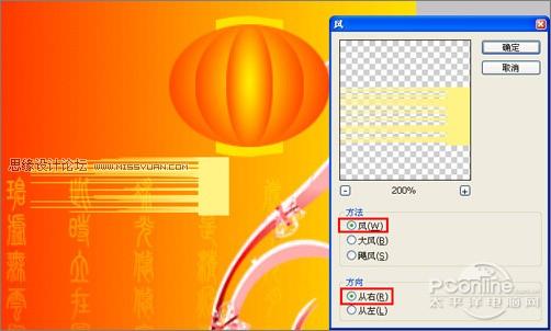 Photoshop制作中秋贺卡教程,PS教程,思缘教程网