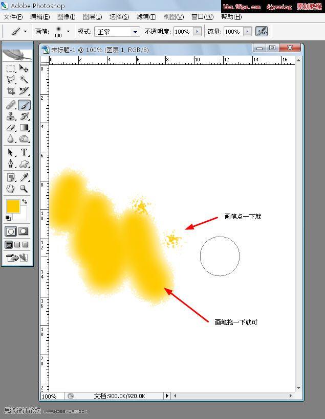 漂亮 水墨画 绘制/4.在新建的图层上绘制几篇枯黄荷花叶子。注意走向。