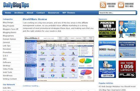 在線廣告也是網頁設計的組成部分