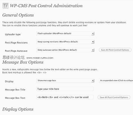 將WordPress改為CMS的12個必備插件