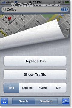新的導航趨勢的應用:翻轉頁面導航