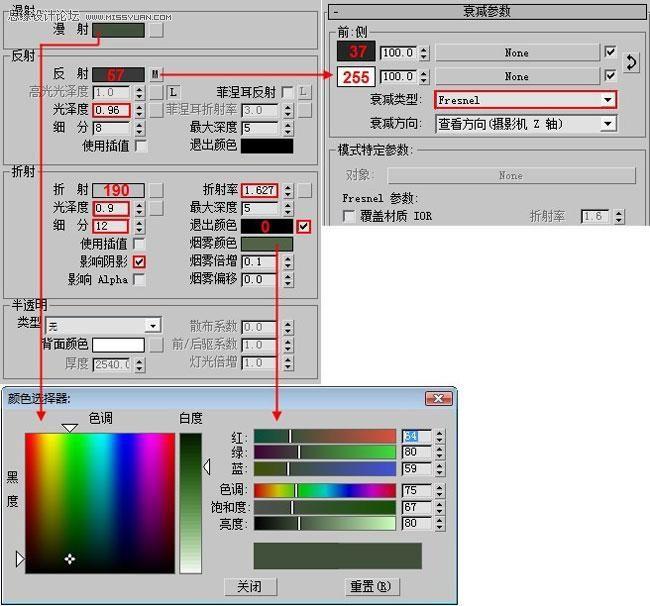 厅夜景渲染教程 3dmax专区 平面设 高清图片