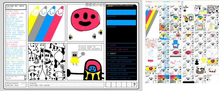 三種網頁設計的潮流創意布局