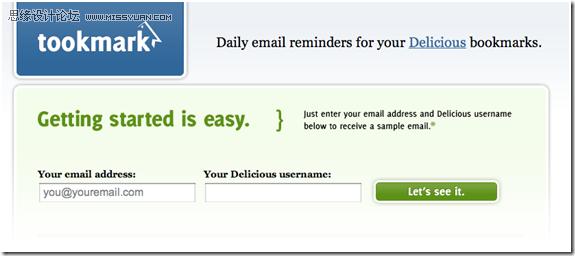 分享網頁設計中WEB表單設計方法