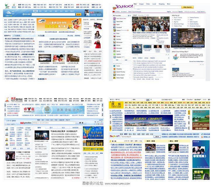 各類網站的色彩應用與色彩聯想