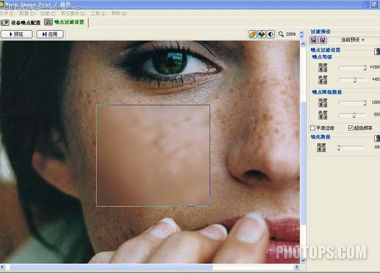 Photoshop磨皮后恢复皮肤真实质感