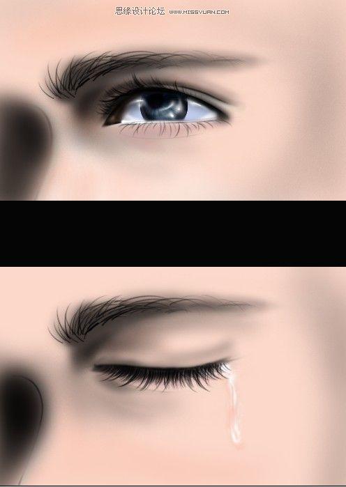 求一个男的右眼流泪左眼闭着的头像的情侣头像