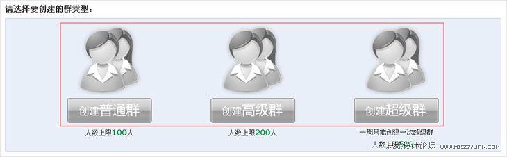 灰色在Web交互設計中的應用