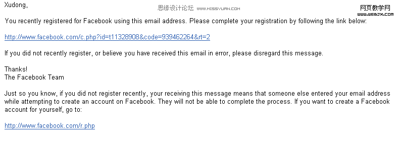 交互設計:設計註冊激活郵件的心得