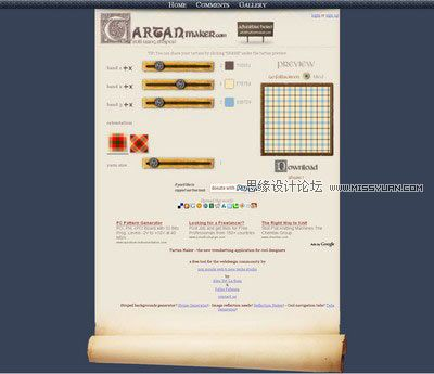 5個網站在線生成web背景圖片