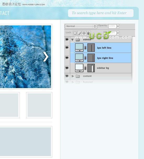 photoshop制作冬天主题的网页教程(3)