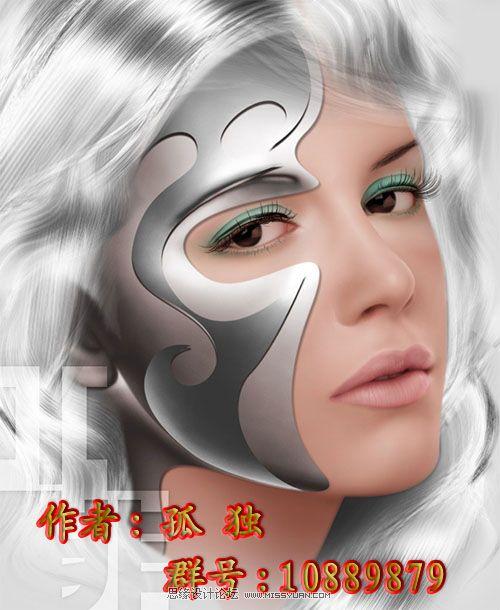 photoshop手绘超酷戴面具银发美女教程