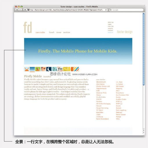 網站圖片區域的版式設計