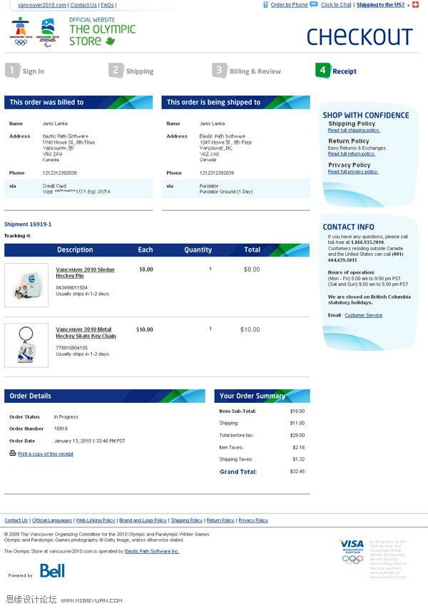 購物網站的Checkout結帳設計對比