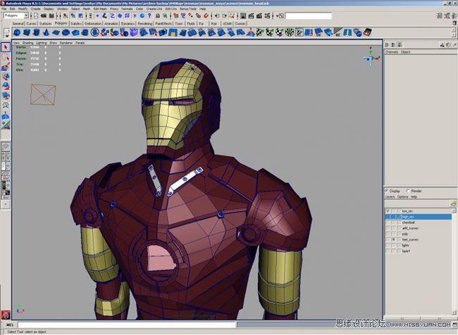 maya建模教程:打造超级英雄钢铁侠