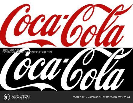 这里是我在google找到的一张很好的高清并带有透明通道的可口可乐图片