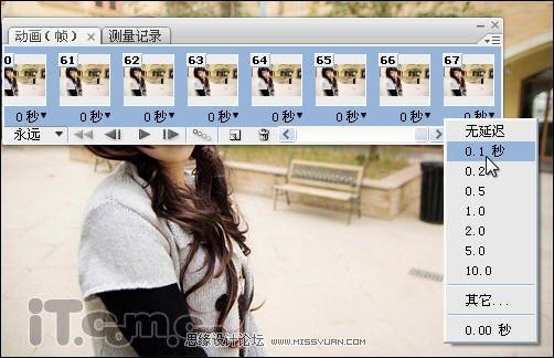 Photoshop制作滚动显示的文字GIF动态效果