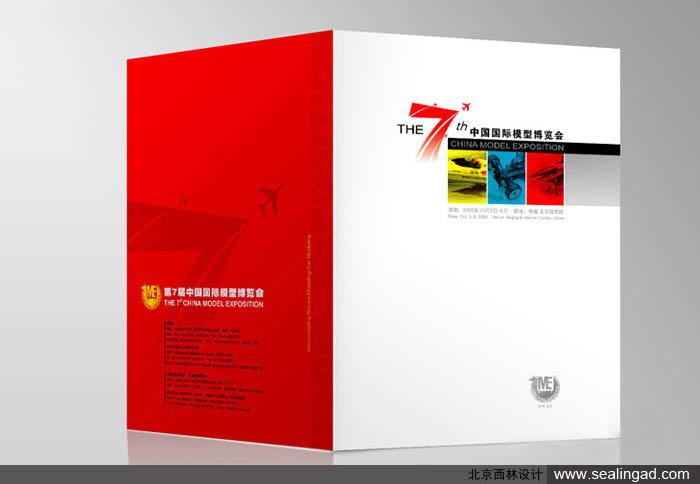北京西林画册设计作品欣赏