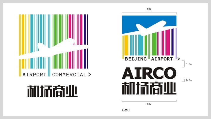 以国际化的设计理念及优秀的设计作品享誉业界,是中国最具实力的专业