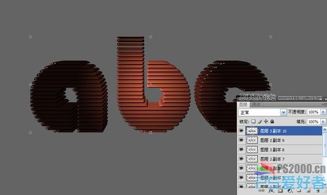 Photoshop字体教程 质感立体栅格文字