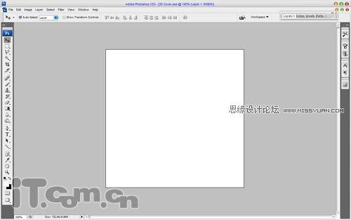 Photoshop製作精美的軟件包裝盒三維效果圖