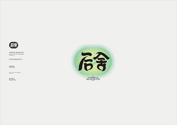 师李俊企业logo标志设计作品欣赏,整体的作品都比较清爽,而且风格成熟