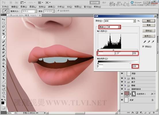 人物/[PS绘画] PhotoshopCG人物精绘技法:人物鼻子,嘴唇和眉毛的...