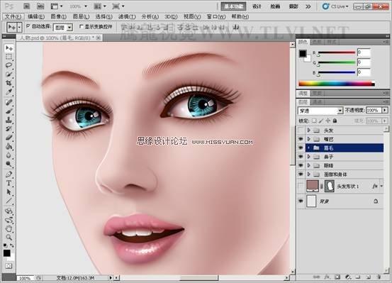 """人物 高光/(13)最后为人物面部添加高光。选择""""画笔""""工具,更改不透明度..."""