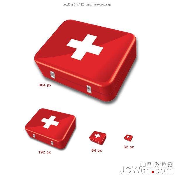 Illustrator實例教學:運用3D功能製作精美醫藥箱圖標