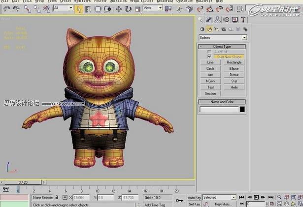 充满童话色彩的动画片的绘制流程详解(2)