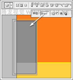 工具,在文档左侧绘制矩形路径