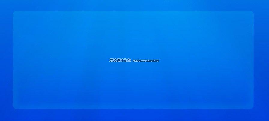 photoshop设计悬浮在水中的网页模板