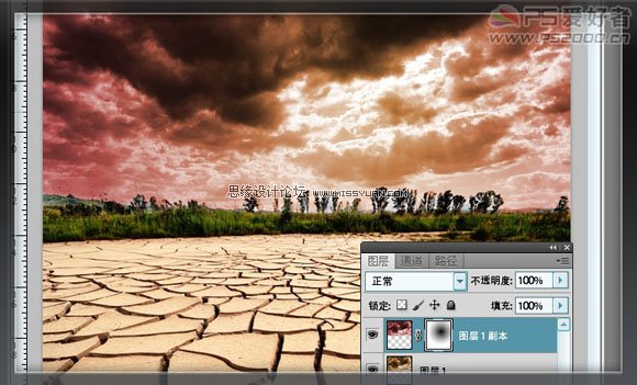 photoshop打造保护水资源公益海报