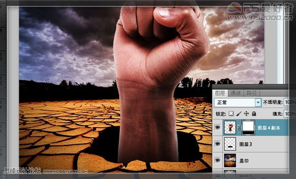 photoshop打造保护水资源公益海报图片