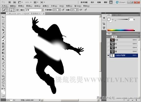 photoshop画笔工具制作动感火焰环绕特效