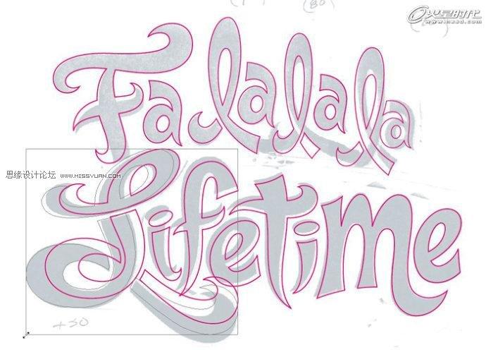 字体设计之标志制作全过程解析(4)