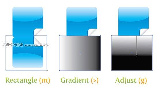Illustrator中快速製作反光效果
