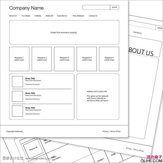 photoshop设计某杂志的网站模板教程图片