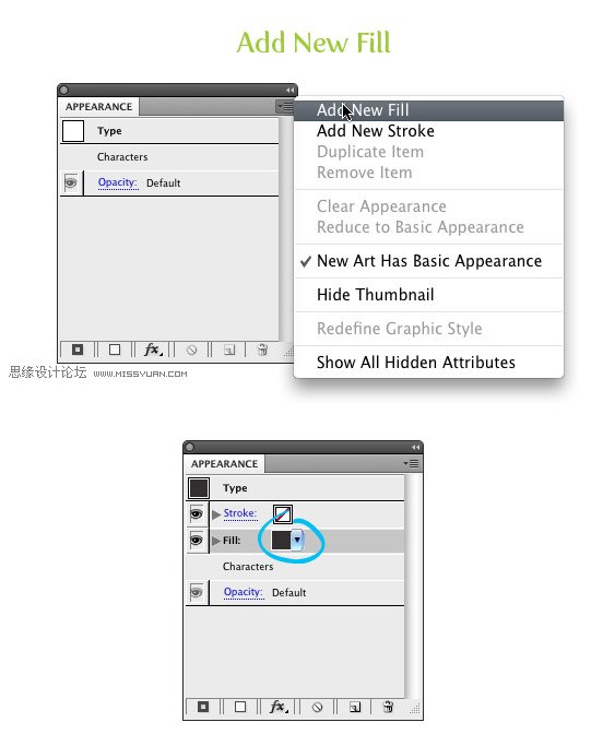 Illustrator為文本添加漸變特效