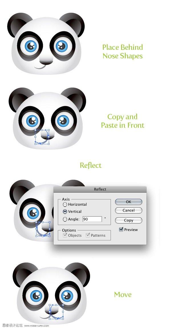 Illustrator創建可愛的熊貓寶寶頭像圖標