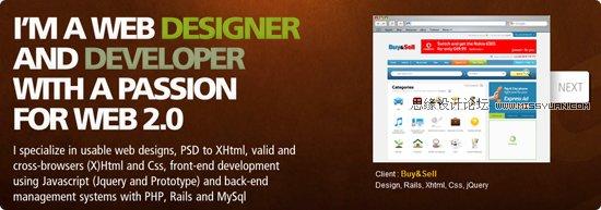 网页ui设计:banner广告设计篇(2)