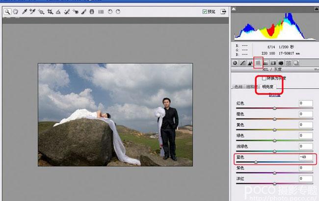 PS教學-教你給外拍照片後製出有層次雲朵