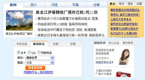 美狮美高梅官方网站 1